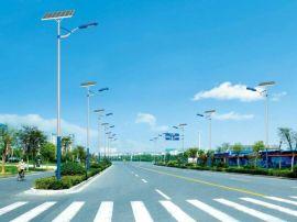 高效LED太阳能路灯