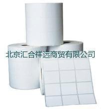 标签纸 可移除不干胶标签纸 标签贴纸定做
