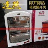 廠家批發冬季家用取暖器小太陽 迷你電暖器 小型電暖氣 烤火爐