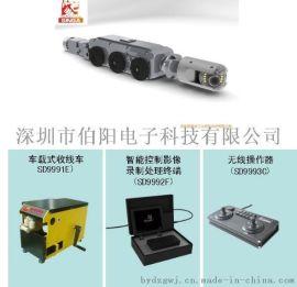 SINGA100型管道检测机器人