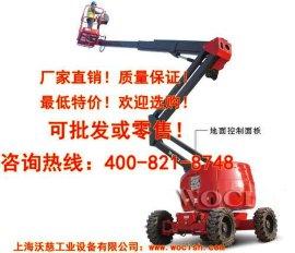 自行式柴油曲臂型高空作业平台
