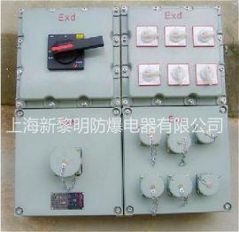 BXS防爆检修电源插座箱,防爆插座箱,防爆配电箱