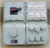 BXS防爆檢修電源插座箱,防爆插座箱,防爆配電箱