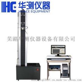 芜湖华测电子拉力试验机(桌上型)厂家/价格 蚌埠华测电子拉力试验机(桌上型)批发