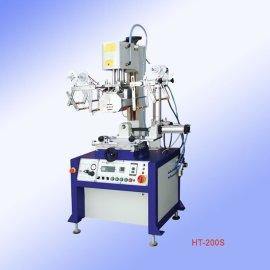 供应恒晖圆面热转印机HT-200S