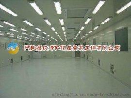 **、幼儿园、办公室新型空气净化系统工程