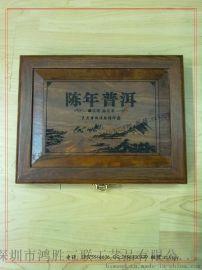 黑茶包装盒 黑茶木盒包装厂家