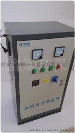 自动水质处理机,水箱自洁消毒器