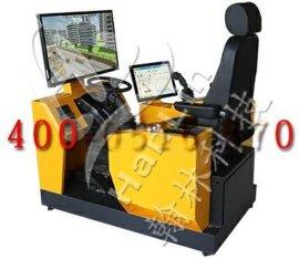 汽车式起重机工程机械虚拟仿真教学仪