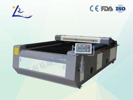 激光机切割机亚克力切割机 YD1325激光机供应商