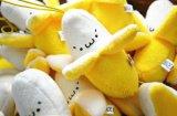 毛绒玩具小挂件定做加工 香蕉挂件
