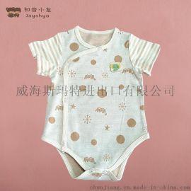 童装上衣裤子彩棉短袖婴儿爬服