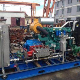 河南超洁供应cj-17028型重庆高压水疏通机、污水管道高压清洗机