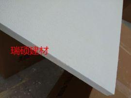 优质玻纤天花板生产加工