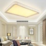 LED平板燈客廳吸頂燈爆款特價 廠家直銷LED吸頂燈LED現代客廳方形燈