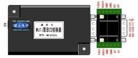 WF2232L 无线WiFi/双串口(RS-232/RS-485)转换器