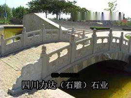 四川力达供应铸造石栏杆花岗石栏杆 护栏