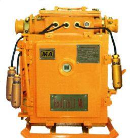 矿用隔爆兼本质安全型水泵水位控制器