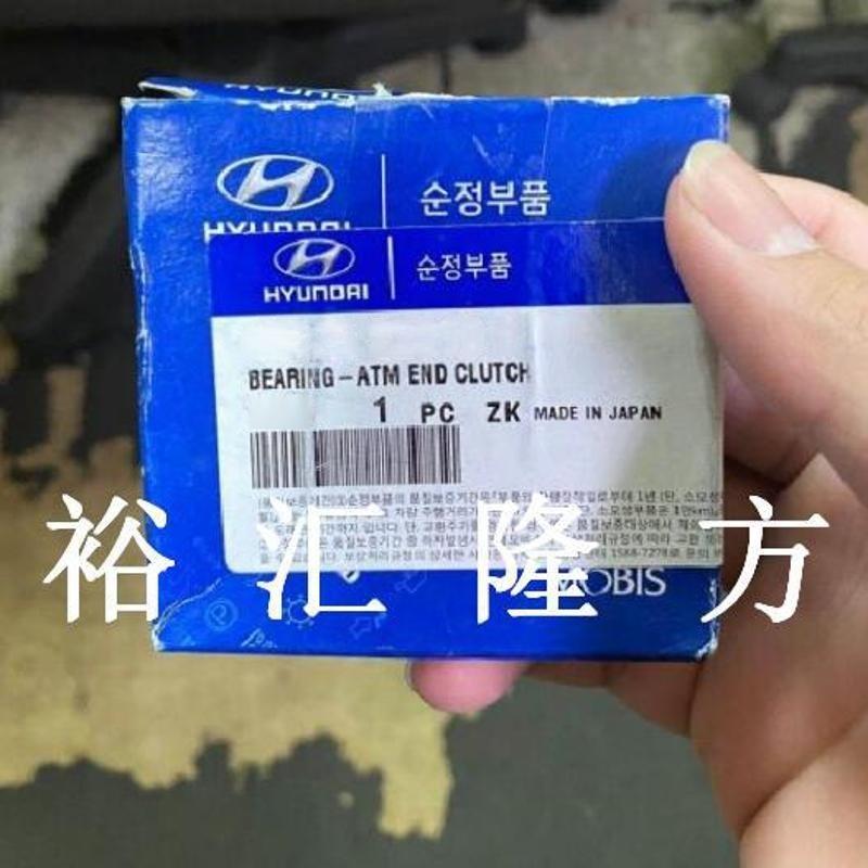 45525-22810 汽车轴承 4552522810