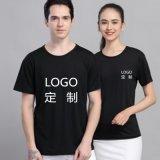 廣告衫定製t恤短袖文化衫圓領班服工作服訂製logo團體DIY衣服印字