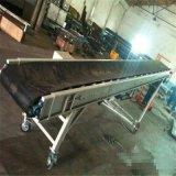 碳鋼框架皮帶輸送機V型皮帶散料輸送機防滑料斗式皮帶傳送帶