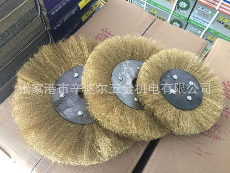 平除鏽拋光輪純銅平行銅絲輪不鏽鋼鋼絲輪銅絲輪 銅絲輪