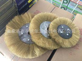 平除锈抛光轮纯铜平行铜丝轮不锈钢钢丝轮铜丝轮 铜丝轮