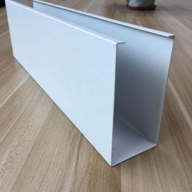 餐饮店铝格栅吊顶 白色铝格栅挂片
