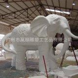 广州泡沫大象雕塑泡沫卡通动物雕塑厂家 大型泡沫雕塑