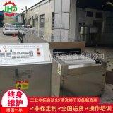 清洗设备流水线机械 实力商家 全不锈钢制造细节精细