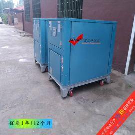 3hp超低温水冷式冷水机