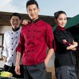 定做厨师服长袖 餐厅酒店厨师工作服秋冬装 厨房厨师长工装制