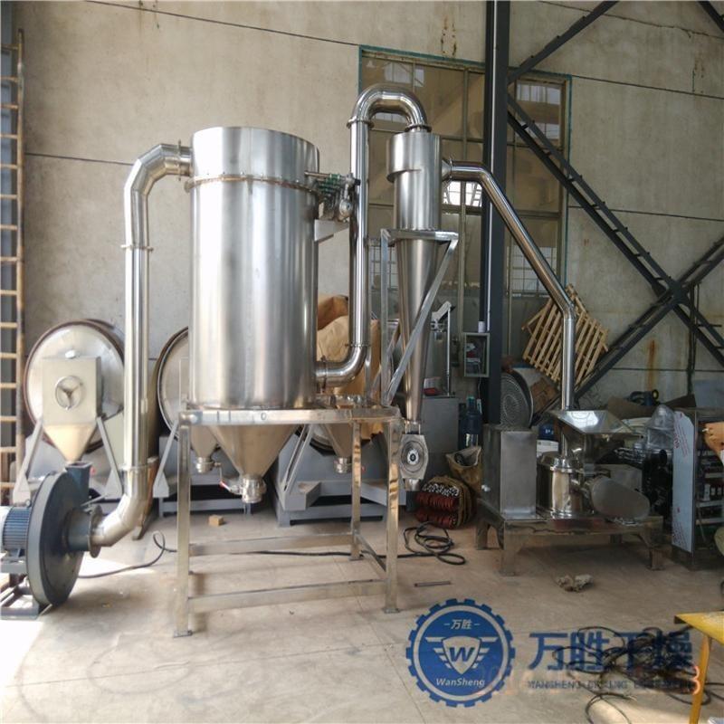 GMP标准无网粉碎机 辣椒粉超细磨磨粉机 农副产品粉碎机