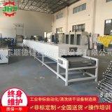 專業生產不鏽鋼網帶式烘乾爐底部封閉節約能耗  安裝