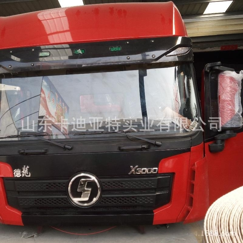 X3000牽引車駕駛室殼體 陝汽德龍X3000原廠駕駛室殼 價格 廠家