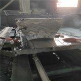 天然花岗岩石材厂家 浪淘沙幻彩灰麻 干挂地铺 浪淘金毛板