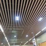 武汉铝合金垂片吊顶  50x80木纹铝方通