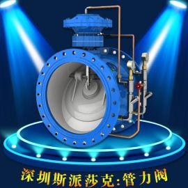 水利法兰球墨铸铁管力阀BFG7M43HR DN100 150 200