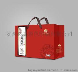 专业生产设计制作各类农副产品包装盒
