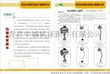 供应青县直销铝合金40A型工作灯,LED40A型机床工作灯节能寿命长
