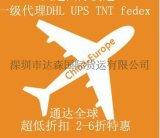 国际物流广州国际快递香港红单至美国折扣低时效快安全稳定请咨询