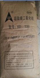 航天赛德SD-530消光粉