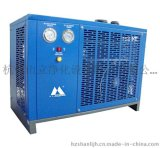中高压冷冻式干燥机,高压冷干机,冷冻干燥机