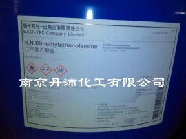 南京現貨揚子巴斯夫N,N-二甲基乙醇胺