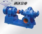 250S-14双吸泵 中开双吸泵