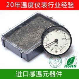 双磁铁表面温度计 双磁铁管道温度计 双磁铁工业温度计