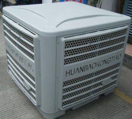 车间排热排尘风机、负压排风机