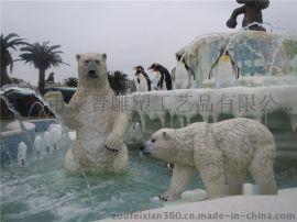 玻璃钢海洋动物主题公园北极熊雕塑定做厂家