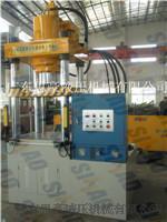 四柱压力机_压力机优质厂家_四柱液压压力机价格