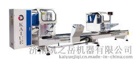 凯岳LJZ2X-CNS-500×4200铝合金型材数显精密切割锯